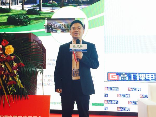 华域汽车电动系统有限公司总工程师曹红飞