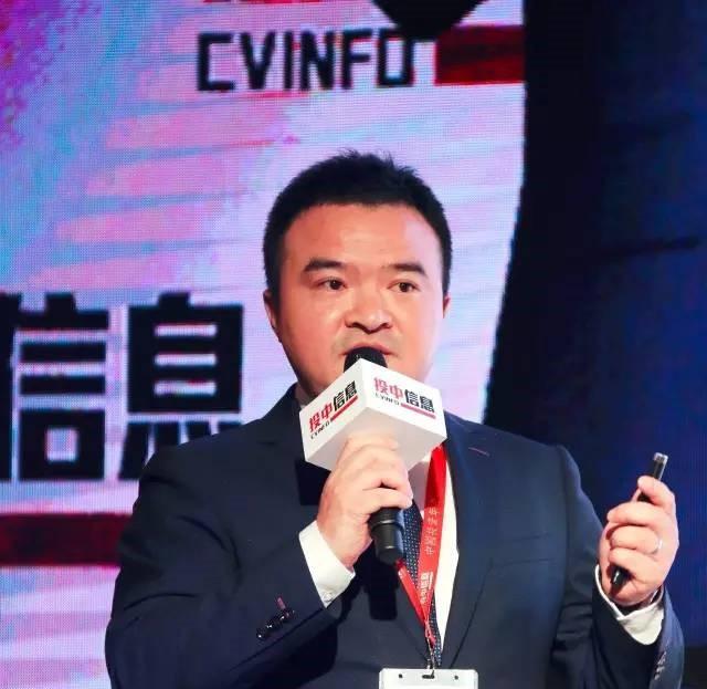 乾立基金董事总经理成斌照片