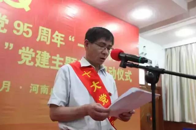 中铁上海工程局有限公司 副总工程师黄新照片