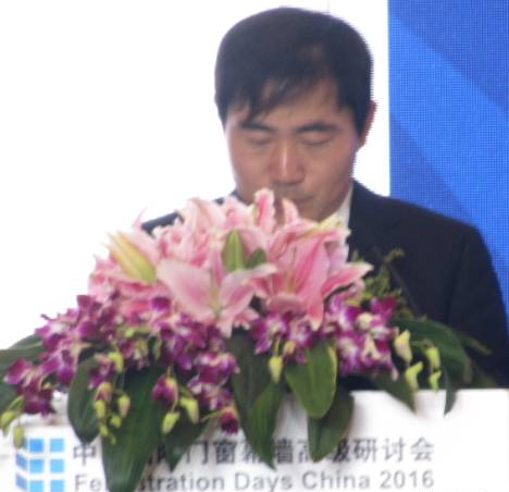首旅集团北京燕翔饭店有限责任公司经理陈典喜照片