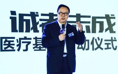 中信产业基金董事总经理曾志强照片