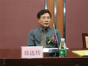 第一军医大学南方医院教授徐达传照片