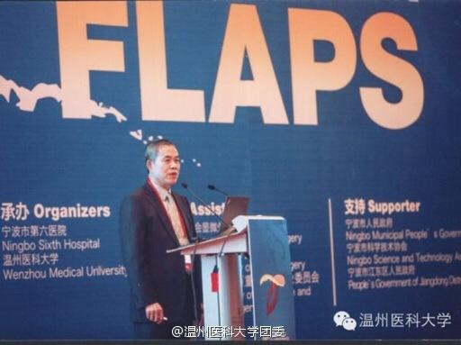 温州医学院教授唐茂林照片