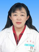 河南省人民医院主任医师高丽