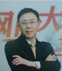 中国网库集团副总裁李战军