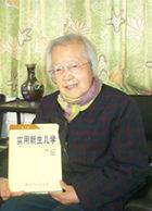 复旦大学附属儿科医院新生儿科创始人金汉珍