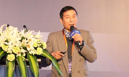 中国计算机学会存储专业委员会主任委员方粮照片