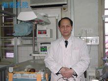 中南大学湘雅医院儿科一级主任医师杨于嘉