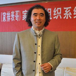 系统排列工作室负责人刘鹏照片