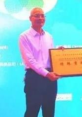 中国轻纺城建设管理委员会书记王彪照片