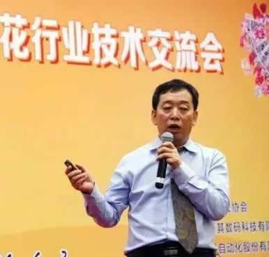 上海安诺其数码科技有限公司总经理葛惠德照片