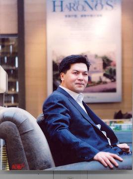 龙湾地产董事长蓝春