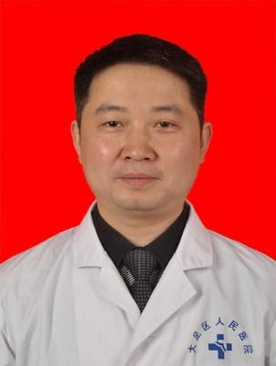重庆市大足区人民医院肿瘤科主任欧阳举照片