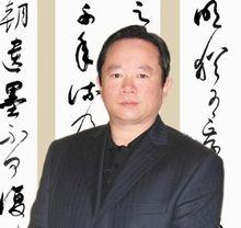 美伦集团      董事长陈华彬