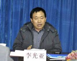 万达信息科技副总裁李光亚照片