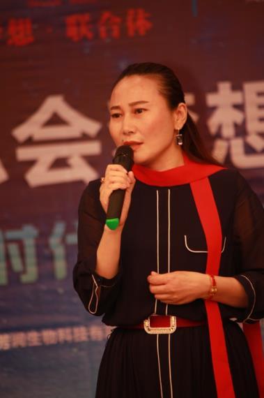 成都欣雨禾集团董事长杨红梅照片