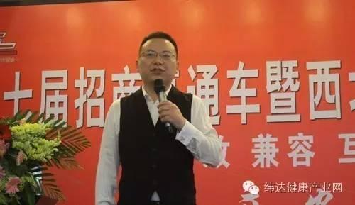 沈阳金熊集团董事长黄光辉照片