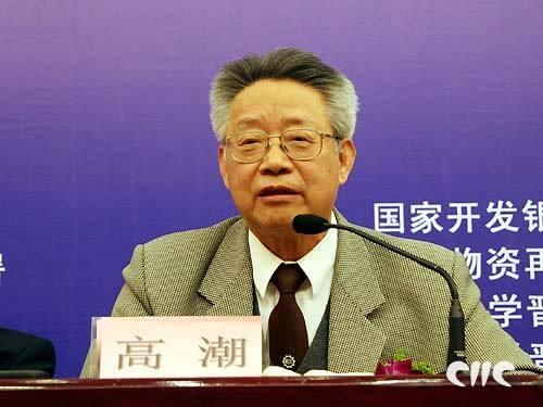 中国科协原副主席高潮照片