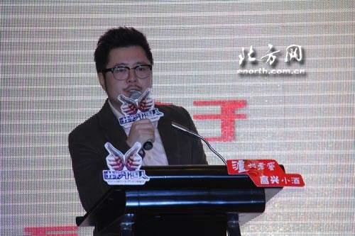 星空传媒-灿星制作(中国好声音)首席导演钱德强