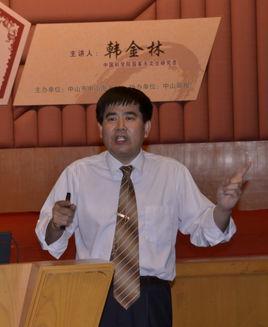 中国科学院国家天文台博士生导师韩金林照片