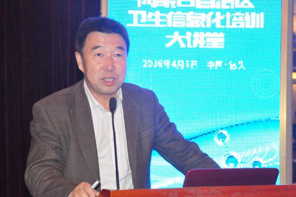 内蒙古自治区卫生信息中心主任王成亮照片