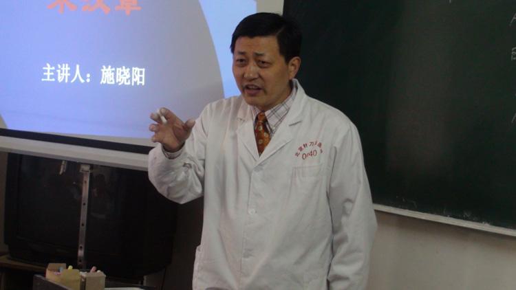 中华针刀医师学会会长施晓阳照片