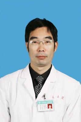 河南省人民医院疼痛科主任夏令杰
