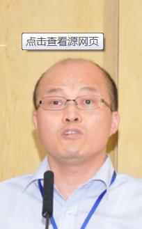 中科院上海有机化学研究所研究员曹春阳