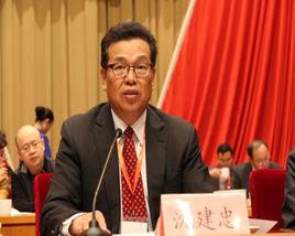 中国农业大学动物医学院院长沈建忠照片