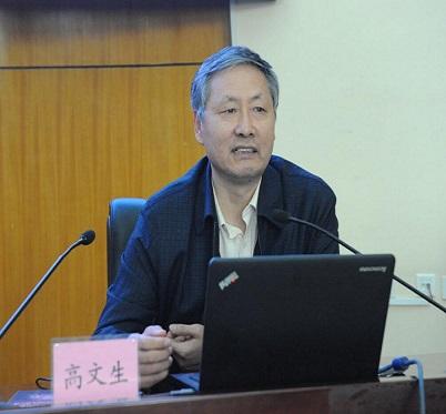 河南省机械工程学会常务副理事长兼秘书长高文生