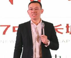天津中启创优科技股份有限公司董事长苏乐照片