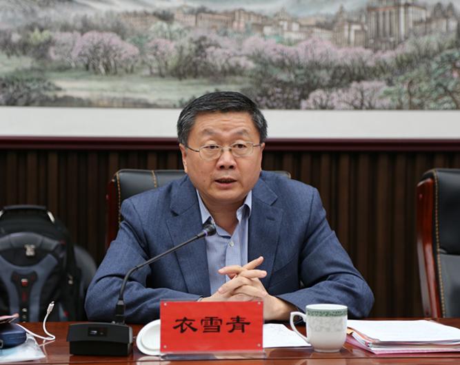 中国通信协会秘书长衣雪青
