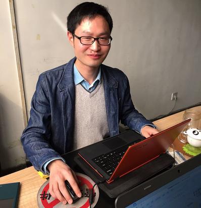 北大CIIM中心技术顾问鲁四海照片