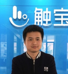 触宝科技前端架构师殷伟