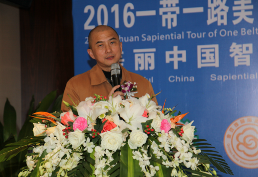 四川省旅游信息化与应用促进会执行会长冷奇君照片
