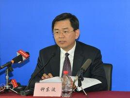 北京市卫生计生委副主任钟东波