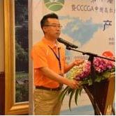 北京环球奥世高尔夫球场数据管理事业部技术总监吴泳直照片