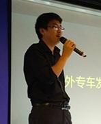 走着旅行运营副总裁杨青琨照片