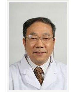 中国医学科学院整形外科医院教授李森恺照片
