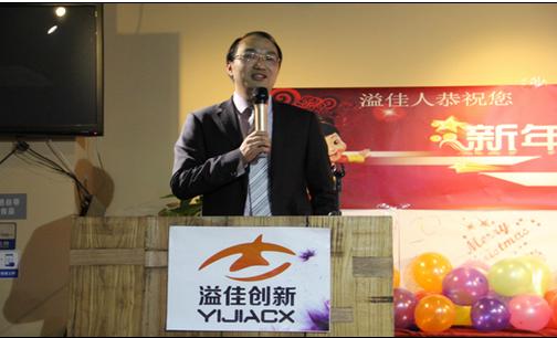 溢佳创新(北京)生物科技有限公司总经理陈宏