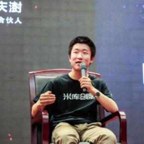 维文青年创业社区创始人马庆澍照片