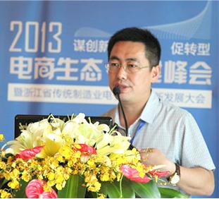 杭州聚势科技总经理吴东照片
