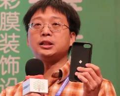 豐新科技股份有限公司总经理陈彦成