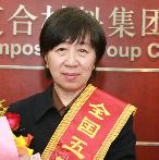 中国复合材料集团有限公司总工程师张晓明