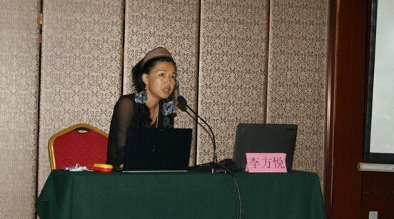 奥雅设计集团董事总经理李方悦照片