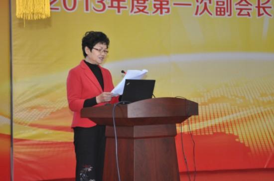 北京市饲料工业协会会长汪秀艳照片