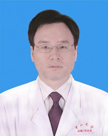中山大学光华口腔医学院种植科副主任医师罗智斌照片