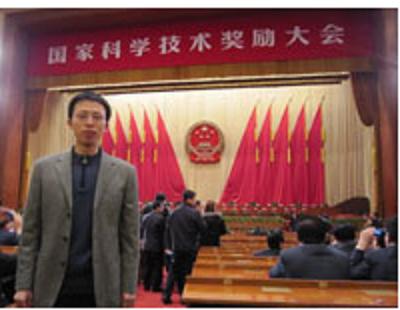 西安交通大學高端制造裝備協同創新中心常務副主任陳雪峰照片