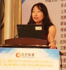 安永税务与商务咨询总监岳蕾照片