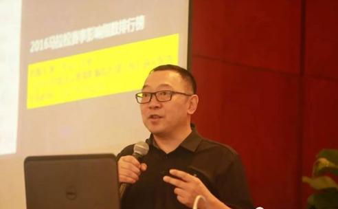 中奥路跑公司常务副总经理王简照片